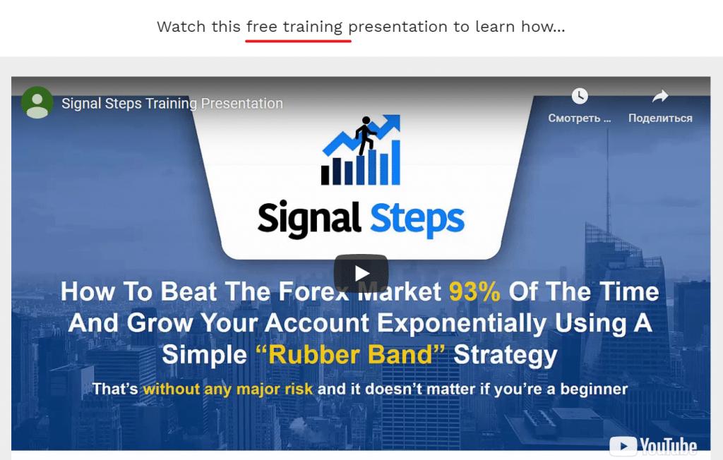 Signal Steps Robot presentation
