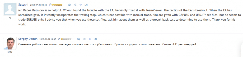 Elite Tactics People's feedback