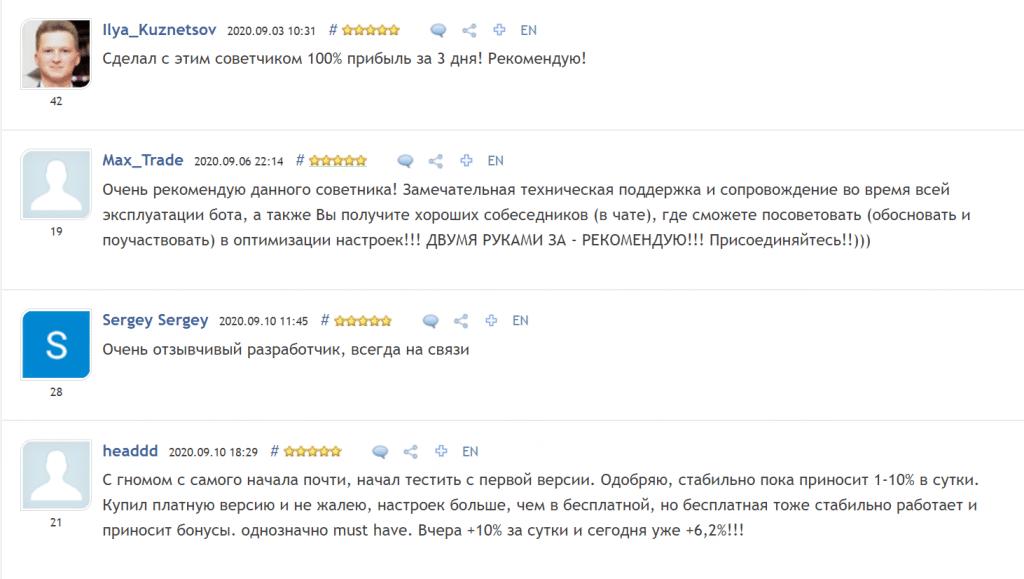 Leprechaun People feedback