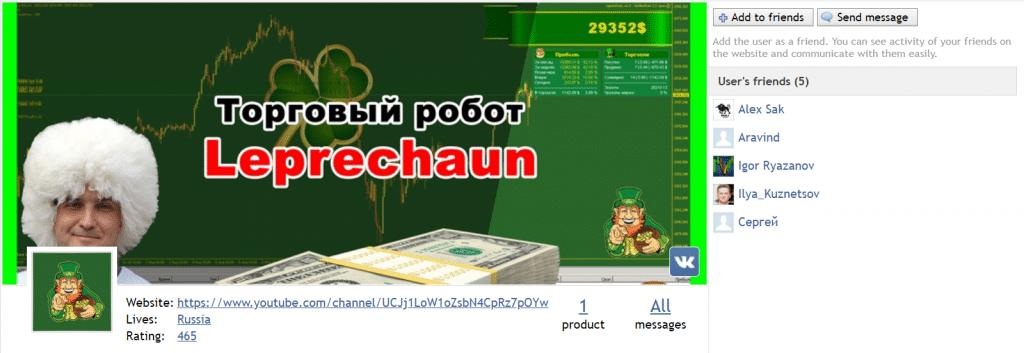 Leprechaun - The developer's profile
